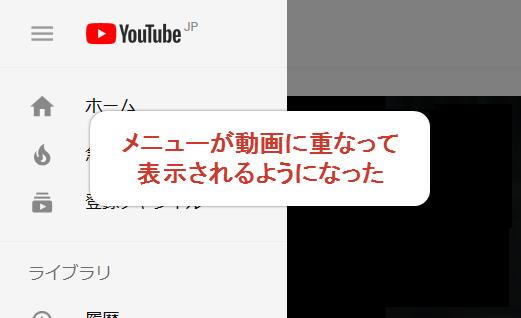 サイズ ユーチューブ 動画